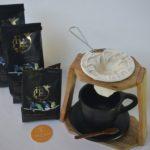 Taza Cerámica Negra y Filtro para café en madera con colador en liencillo Barranquilla